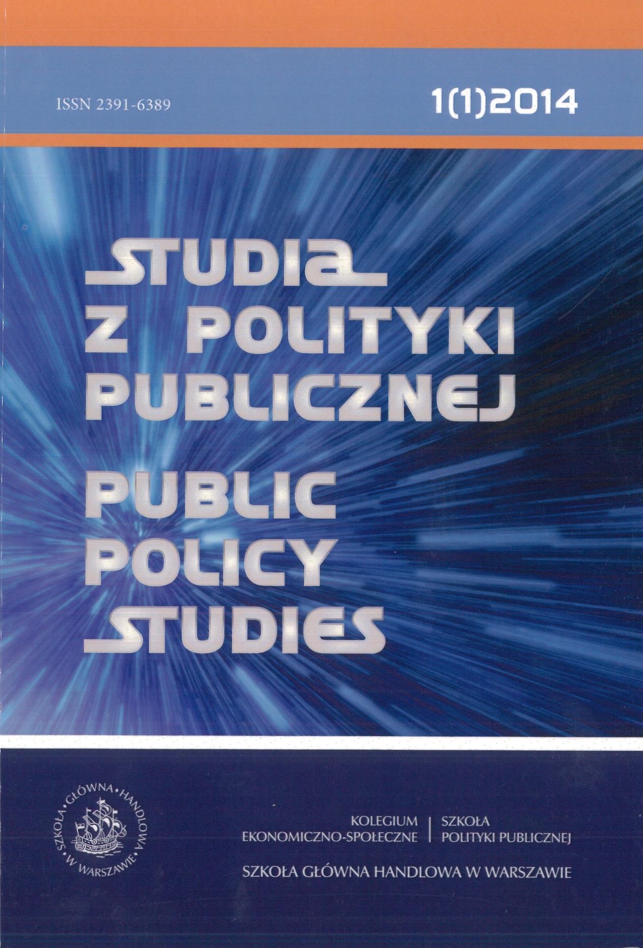 Studia z Polityki Publicznej